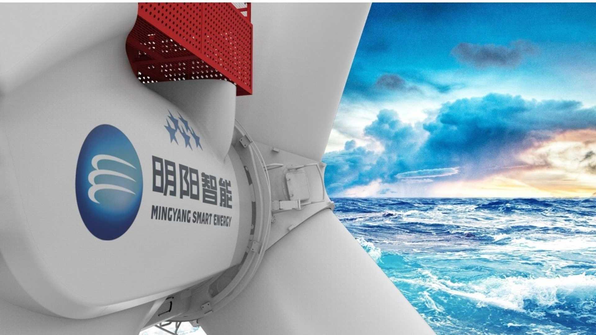 MingYang Smart Energy con la MySE 16.0-242